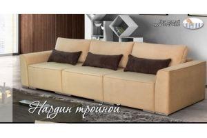 Диван тик-так Нардин тройной - Мебельная фабрика «DeLuxe»