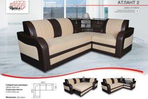 Диван угловой с баром Атлант 2 - Мебельная фабрика «Идеал»