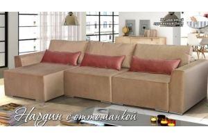 Диван угловой с оттоманкой Нардин - Мебельная фабрика «DeLuxe»