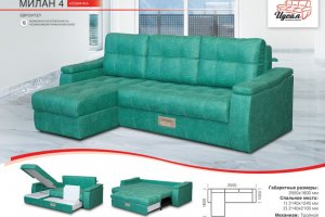 Диван угловой с ящиками милан 4 - Мебельная фабрика «Идеал»