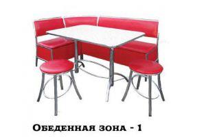 Обеденная зона 1 - Мебельная фабрика «Надежда»