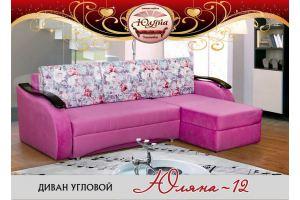 Угловой диван Юляна-12 исполнение 3 - Мебельная фабрика «ЮлЯна»