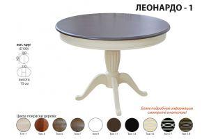 Стол обеденный Леонардо 301 - Мебельная фабрика «Аврора»