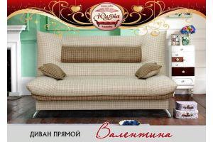 Диван прямой Валентина - Мебельная фабрика «ЮлЯна»