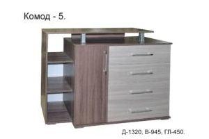 Комод 5 - Мебельная фабрика «Союз мебель»