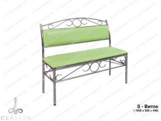 Кухонный диван S-Виток - Мебельная фабрика «Classen»