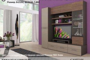 Гостиная Панна-Котта 4 - Мебельная фабрика «Сантан»