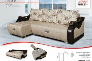 Классический диван Лира-2 - Мебельная фабрика «Идеал»