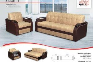Комфортный диван Атлант 4  прямой - Мебельная фабрика «Идеал»