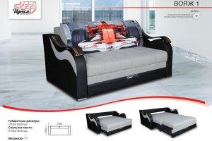 Компактный диван Вояж 1 - Мебельная фабрика «Идеал»