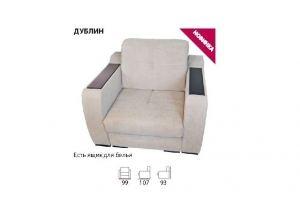 Кресло Дублин - Мебельная фабрика «Аврора»