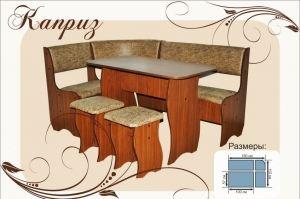 Обеденная зона Каприз орех - Мебельная фабрика «ИП Назарова Л.А.»