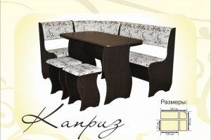 Обеденная зона Каприз венге - Мебельная фабрика «ИП Назарова Л.А.»