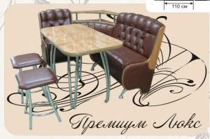 Обеденная группа Премиум люкс - Мебельная фабрика «ИП Назарова Л.А.»