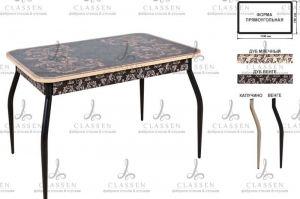 Стол Лебен 2 - Мебельная фабрика «Classen»