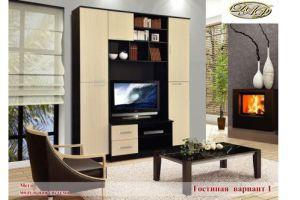Модульная система Мега Гостиная 1 - Мебельная фабрика «Д.А.Р. Мебель»