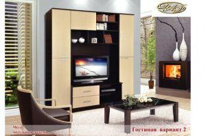Модульная система  Мега Гостиная 2 - Мебельная фабрика «Д.А.Р. Мебель»