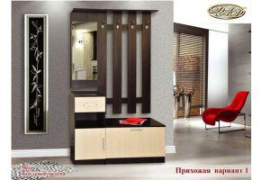 Модульная система  Мега Прихожая 1 - Мебельная фабрика «Д.А.Р. Мебель»
