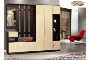 Модульная система  Мега Прихожая 3 - Мебельная фабрика «Д.А.Р. Мебель»