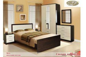 Мега Спальня 1 - Мебельная фабрика «Д.А.Р. Мебель»