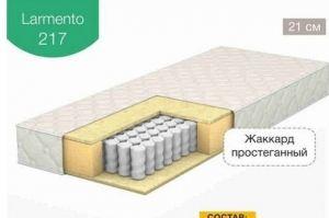 Матрас с независимым блоком  Larmento 217 - Мебельная фабрика «Стайлинг»
