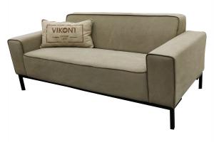 Небольшой диван Космо - Мебельная фабрика «Виконт»