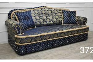 Новый прямой диван Аврора - Мебельная фабрика «ЮлЯна»