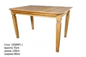 Обеденный стол Олимп 1 - Мебельная фабрика «А-2»