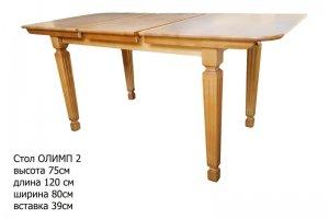 Обеденный стол Олимп 2 - Мебельная фабрика «А-2»