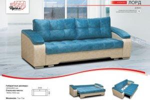 Прямой диван Лорд - Мебельная фабрика «Идеал»
