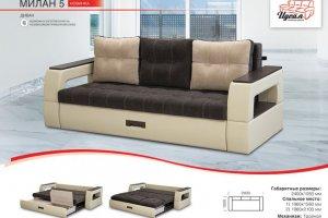 Прямой диван Милан 5 - Мебельная фабрика «Идеал»