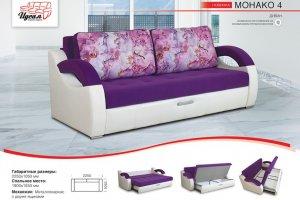 Прямой диван Монако 4 - Мебельная фабрика «Идеал»