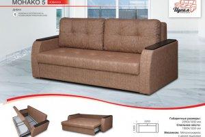 Прямой диван Монако 5 - Мебельная фабрика «Идеал»