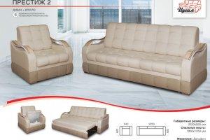 Прямой диван Престиж 2 - Мебельная фабрика «Идеал»