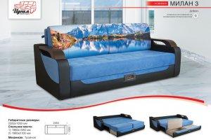 Прямой синий диван Милан 3 - Мебельная фабрика «Идеал»