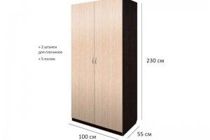 Шкаф распашной две двери - Мебельная фабрика «ДОСТО»