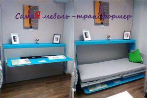 Стол-кровать Аделия NEW - Мебельная фабрика «МебельГрад (мебель трансформер)»