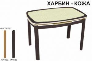 СТОЛ ОБЕДЕННЫЙ ХАРБИН КОЖА - Мебельная фабрика «Аврора»