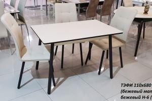 Стол обеденный Тэфи - Мебельная фабрика «MILIOHOME»