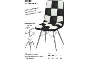 Стул Бордо 2-х цветный - Мебельная фабрика «Аврора»