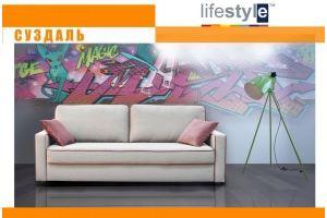 Диван прямой Суздаль - Мебельная фабрика «Добрый стиль»