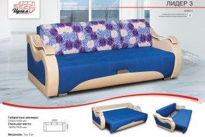 Тик-так диван Лидер-3 - Мебельная фабрика «Идеал»
