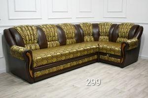 Угловой диван Юляна 5 - Мебельная фабрика «ЮлЯна»