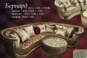 Угловой диван Бернард - Мебельная фабрика «Империя мебель»