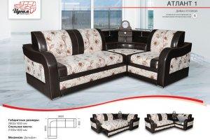 Угловой диван дельфин Атлант 1 - Мебельная фабрика «Идеал»