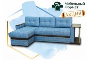 Угловой диван Мальта 2 ДУ - Мебельная фабрика «Мебельный Формат»