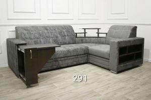 Угловой диван Юляна 11 - Мебельная фабрика «ЮлЯна»