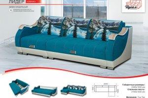 Диван с модулем Лидер - Мебельная фабрика «Идеал»