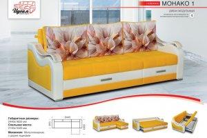 Прямой диван с модулем Монако - Мебельная фабрика «Идеал»