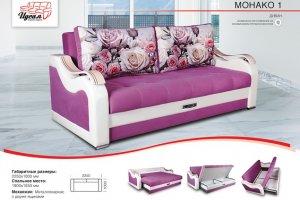 Яркий диван Монако - Мебельная фабрика «Идеал»